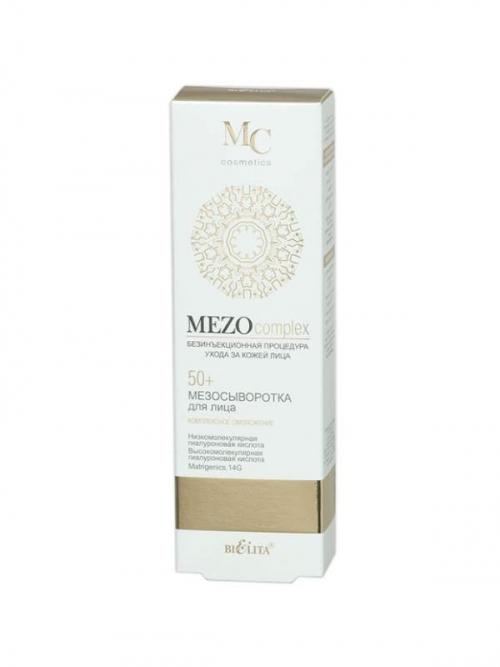 Μεσοθεραπεία - Meso face serum complex 50+